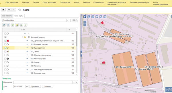 Карта в 1С:GIS Управление данными