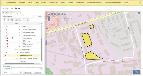Визуализация в 1С:GIS Управление данными