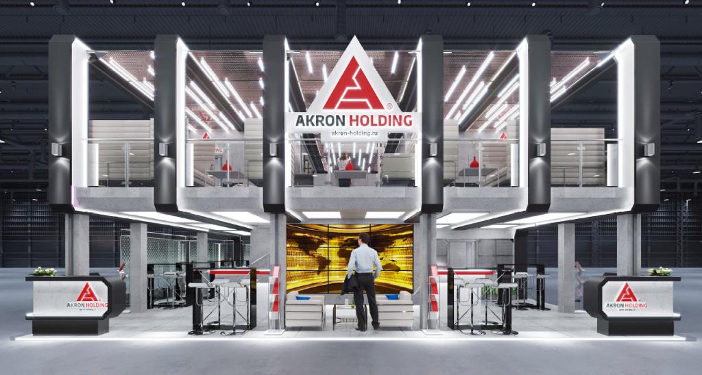 1С ERP внедрение в Akron Holding