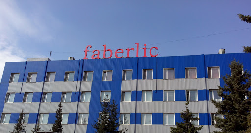 Faberlic внедряет 1С:ERP WE